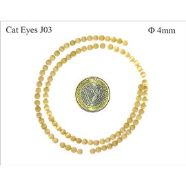 Perles oeil de chat lisses - Rondes/4 mm - Gold