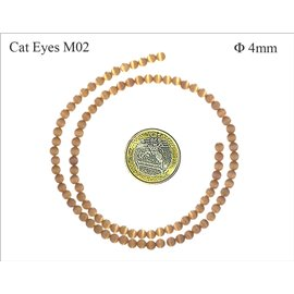 Perles oeil de chat lisses - Rondes/4 mm - Sienna