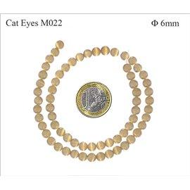 Perles oeil de chat lisses - Rondes/6 mm - Beige