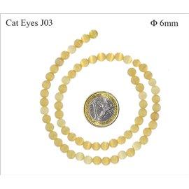 Perles oeil de chat lisses - Rondes/6 mm - Crème