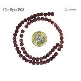 Perles oeil de chat lisses - Rondes/6 mm - Lilas