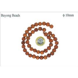 Perles en Bois - Ronde/10 mm - Marron