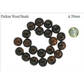 Perles en Bois - Ronde/20 mm - Marron