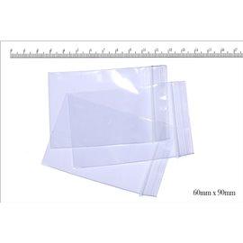 Pochettes en Plastique - 60x80 mm